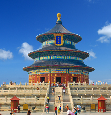 Save on cheap flights to Beijing