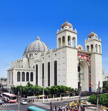 Save on cheap flights to San Salvador