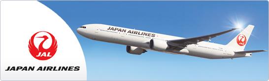 Save on Japan Airlines Flights