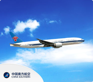 China Southern Airlines Cz Find China Southern Airlines
