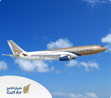 Save on Gulf Air Flights