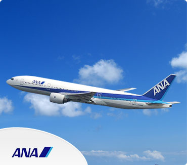 Save on All Nippon Airways Flights