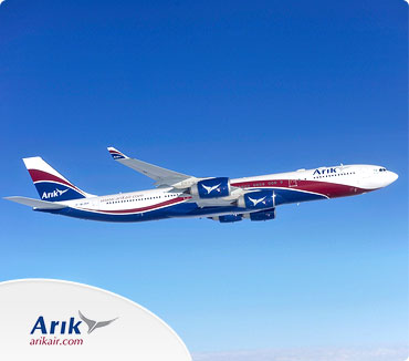 Save on Arik Air Flights