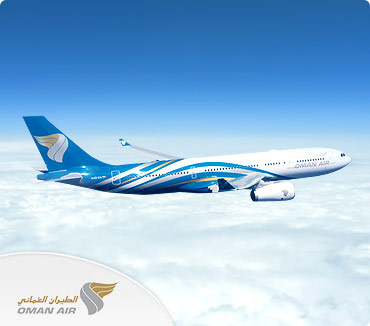 Save on Oman Air Flights