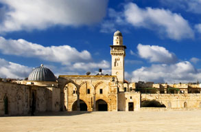 Fly with Arkia Israeli Airlines to Jerusalem