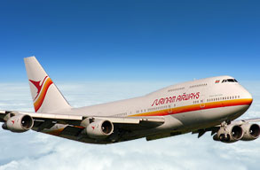 Earn miles with Surinam Airways