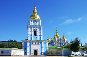 Fly with Aerosvit Airlines to Kiev