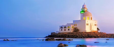 Fly with Saudia to Featured Destination: Jeddah