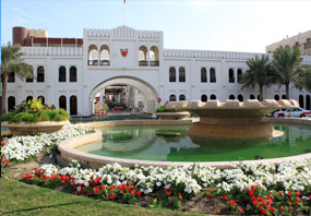 Cheap Flights to Bahrain