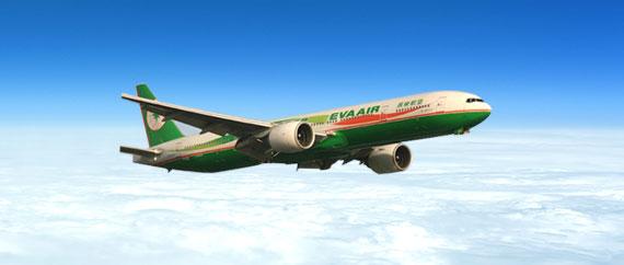 Eva Air Deals | Eva Air Flights